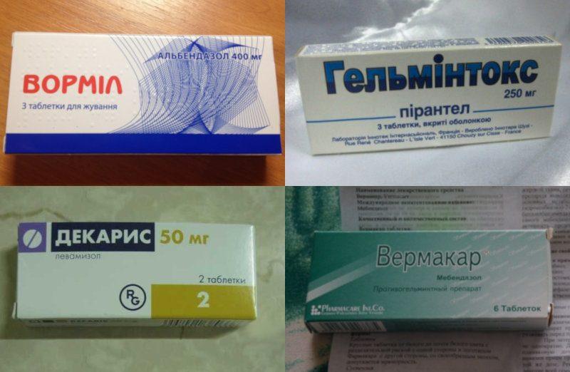 Таблетки для лікування від глистів