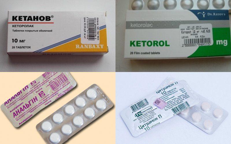 Таблетки які допоможуть коли болить зуб