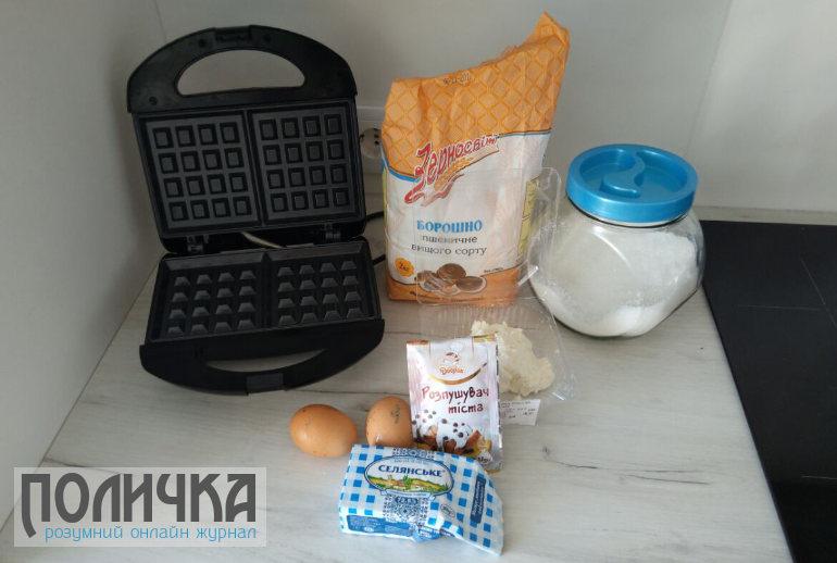 Вафлі з сиром - рецепт для вафельниці