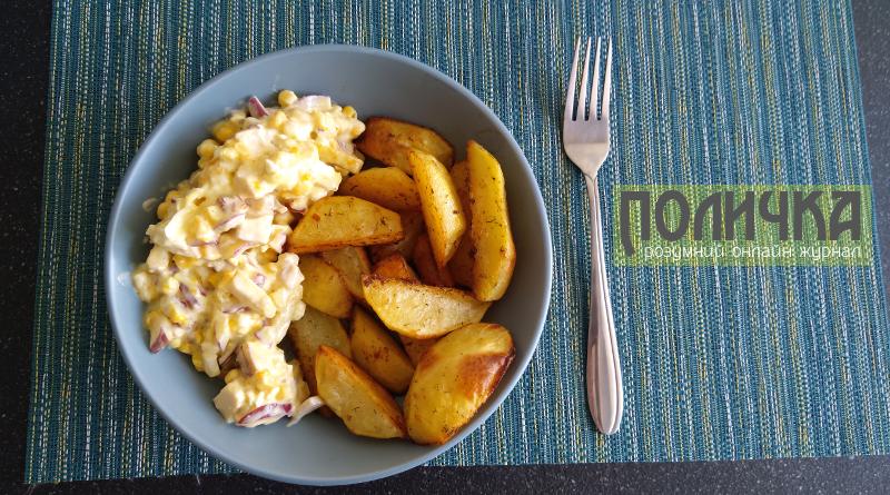 Прості страви з картоплі в духовці фото - 1