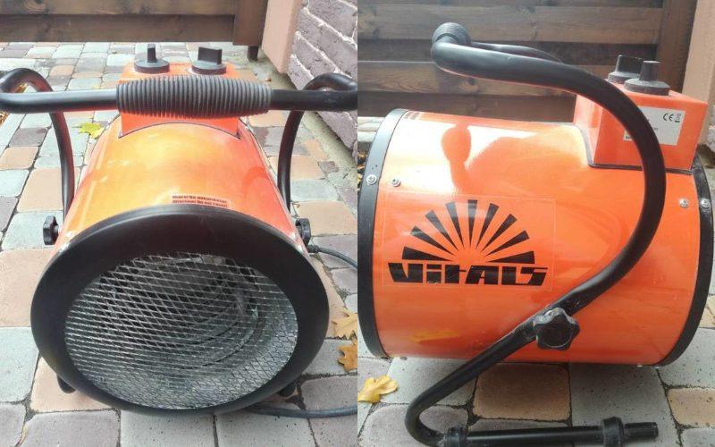 Тепловая электрическая пушка Vitals