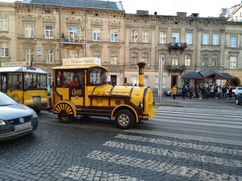 Екскурсія по Львову на трамвайчику