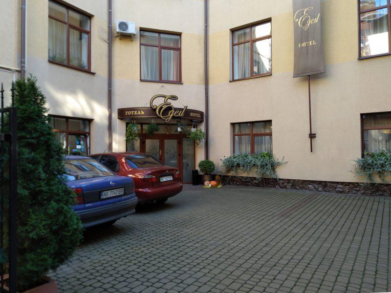 Готель Едем - де зупинися у Львові