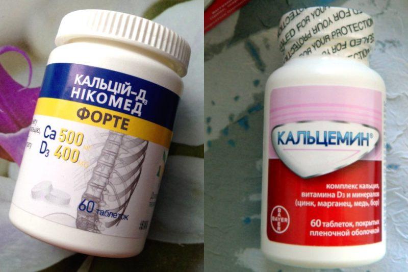 Препарати що забезпечують добову потребу кальцію