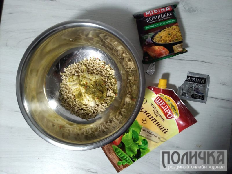 Рецепт салату з мівіни і сосисок