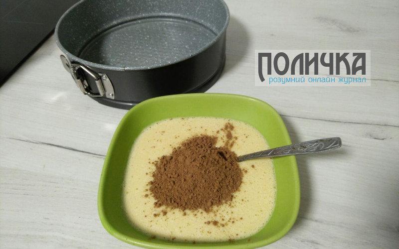 Шоколадний бісквіт простий рецепт фото - 7