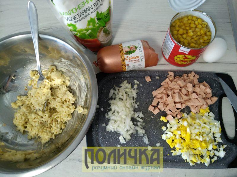 Салат з мівіни і кукурудзи