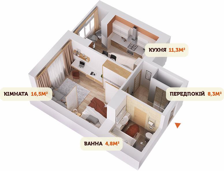Дизайн однокімнатної квартири - планування 1