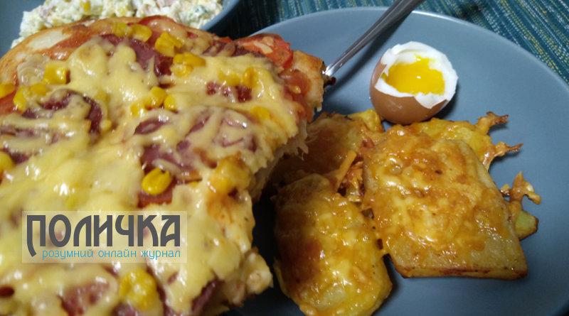 рецепт картоплі в духовці з сиром фото - 1
