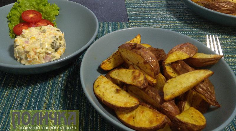 Картопля по селянськи рецепт фото -1