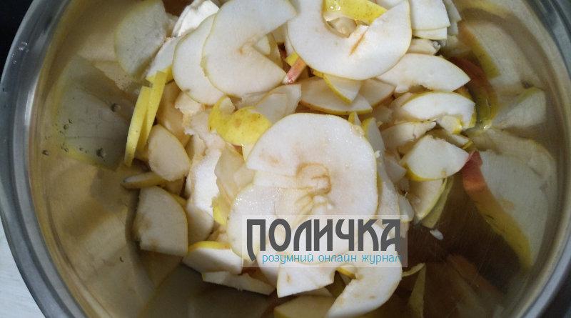 Пісочний пиріг з яблукамифото - 11