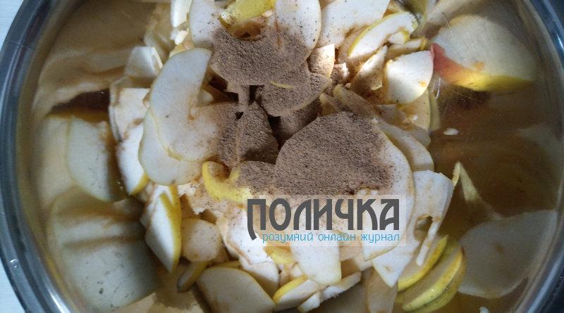 Пісочний пиріг з яблукамифото - 15