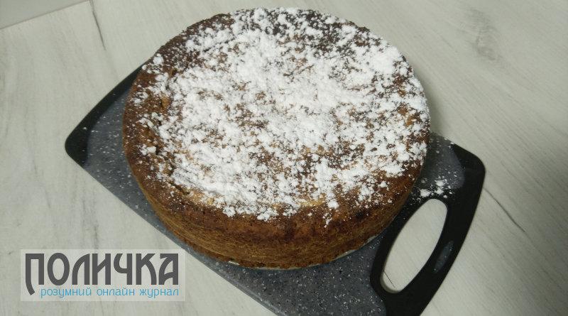 Пісочний пиріг з яблукамифото - 19
