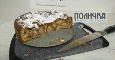 Пісочний пиріг з яблукамифото - 20