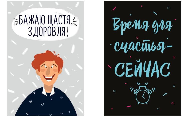 Одяг та аксесуари українських дизайнерів фото - 20