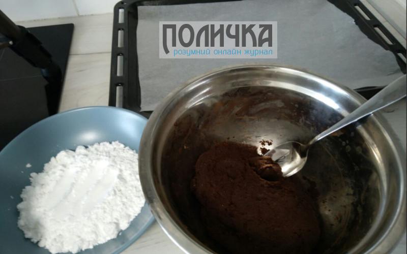 Шоколадне печиво з тріщинами рецепт фото - 10