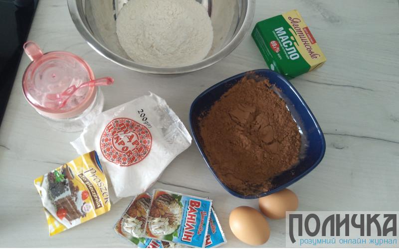 Шоколадне печиво з тріщинами рецепт фото - 6