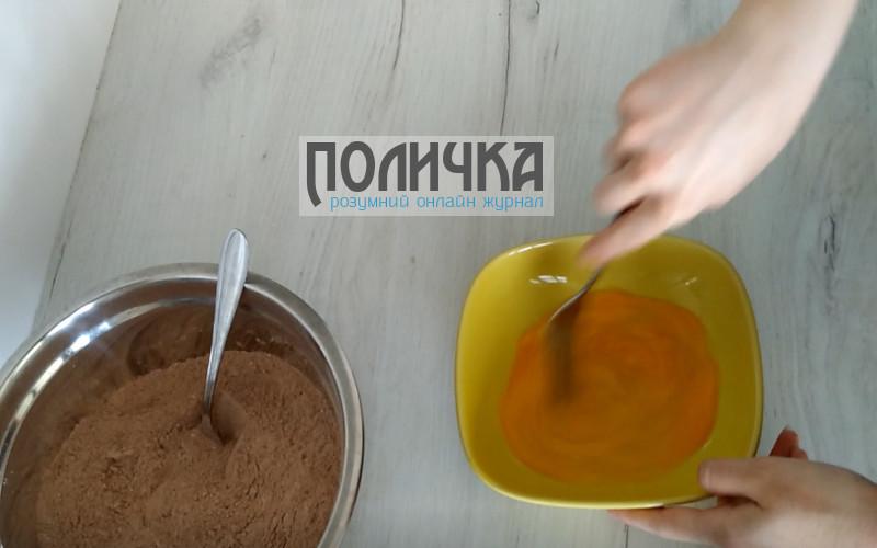 Шоколадне печиво з тріщинами рецепт фото - 8